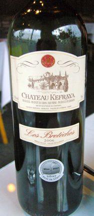 Kabul Red Lebanese Wine